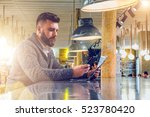 side view of young bearded...   Shutterstock . vector #523780420