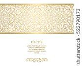 vector decorative frame.... | Shutterstock .eps vector #523790173