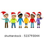 happy multicultural kids... | Shutterstock .eps vector #523793044