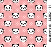 seamless cute cartoon panda... | Shutterstock .eps vector #523824454