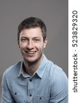 vertical portrait of young... | Shutterstock . vector #523829320
