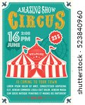 circus amazing show colored... | Shutterstock .eps vector #523840960