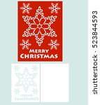 christmas card with snowflake.... | Shutterstock .eps vector #523844593