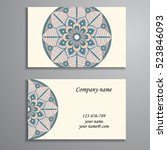 business card. vintage... | Shutterstock .eps vector #523846093