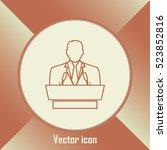 line icon  speaker icon. orator ... | Shutterstock .eps vector #523852816
