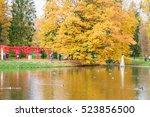 lomonosov  saint petersburg ... | Shutterstock . vector #523856500