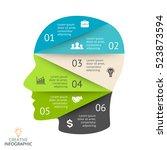 vector brain infographic... | Shutterstock .eps vector #523873594