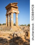 agrigento  sicily. temple of... | Shutterstock . vector #523884928