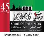 spirit of the union  united... | Shutterstock .eps vector #523895554