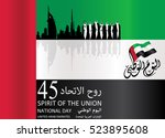 spirit of the union  united... | Shutterstock .eps vector #523895608