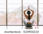 girl with a bottle of water by... | Shutterstock . vector #523903210