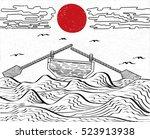 wavy sea water landscape... | Shutterstock .eps vector #523913938