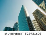 skyscrapers with glass facade.... | Shutterstock . vector #523931608
