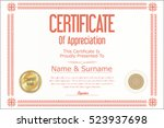 Certificate Template Retro...
