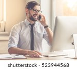 handsome businessman in... | Shutterstock . vector #523944568