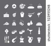 white icons with food | Shutterstock .eps vector #523955248