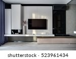 room in a modern style. there... | Shutterstock . vector #523961434