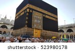 mecca  saudi arabia  september... | Shutterstock . vector #523980178