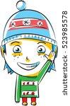 cute little boy waving  cartoon ... | Shutterstock .eps vector #523985578