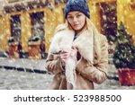 outdoor waist up portrait of... | Shutterstock . vector #523988500