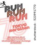run tokyo marathon sport poster....   Shutterstock .eps vector #523991770