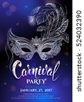 silver carnival mask with... | Shutterstock .eps vector #524032390