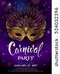 golden carnival mask with... | Shutterstock .eps vector #524032396