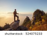 young hiker man with backpack... | Shutterstock . vector #524075233