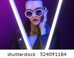 fashion portrait of young... | Shutterstock . vector #524091184