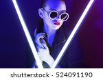 fashion portrait of young... | Shutterstock . vector #524091190