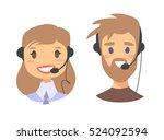 portrait of happy smiling... | Shutterstock .eps vector #524092594
