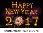 happy new year 2017 written