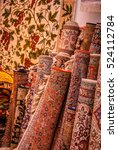 rolls of colorful persian rugs... | Shutterstock . vector #524112784
