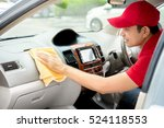 auto service staff cleaning car ... | Shutterstock . vector #524118553