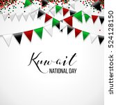 state of kuwait national day 25 ... | Shutterstock .eps vector #524128150