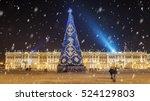 Christmas St. Petersburg....
