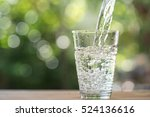 glass of water on nature...   Shutterstock . vector #524136616