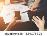 close up shot of an analytical... | Shutterstock . vector #524175328