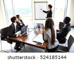 woman making a business... | Shutterstock . vector #524185144