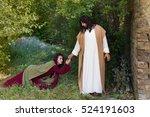 repentant sinner woman touching ... | Shutterstock . vector #524191603