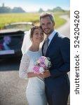 portrait newlywed entwined  ... | Shutterstock . vector #524204260