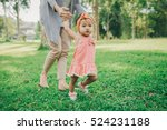cute funny happy baby making... | Shutterstock . vector #524231188