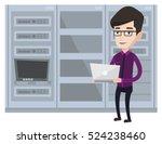 engineer with laptop working in ... | Shutterstock .eps vector #524238460