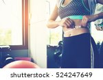 woman checking success of... | Shutterstock . vector #524247649