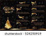 christmas menu   calligraphy.... | Shutterstock .eps vector #524250919