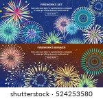 celebration horizontal banners... | Shutterstock .eps vector #524253580