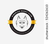 Image Of A Dog Siberian Husky...