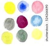 watercolors | Shutterstock . vector #524266690