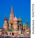 the cathedral of vasily the...   Shutterstock . vector #524275723