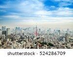 tokyo tower  landmark of japan | Shutterstock . vector #524286709